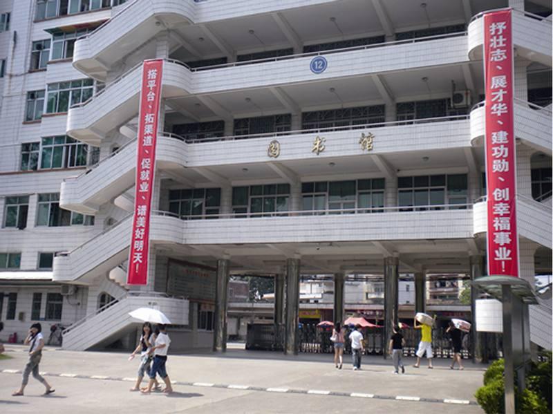 广东省连州卫生学校2020年招生办联系电话