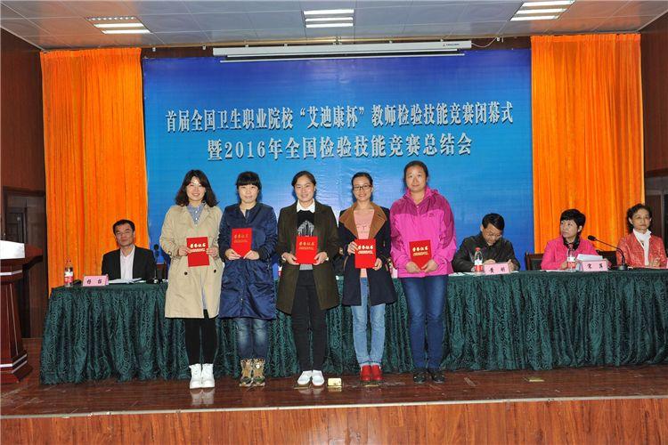 广东省连州卫生学校网站网址