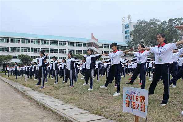 广东省连州卫生学校怎么样、好不好