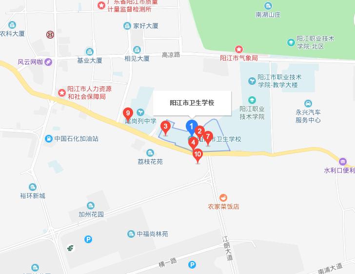 阳江市卫生学校地址在哪里