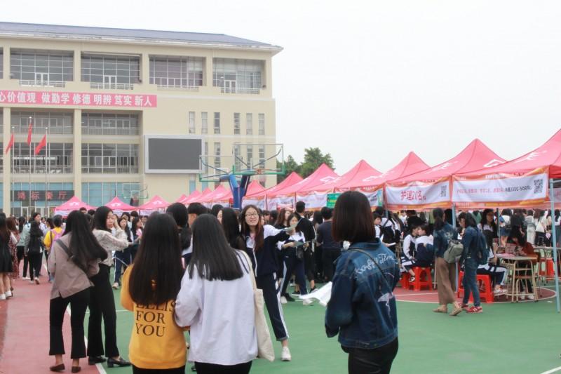 阳江市卫生学校2020年招生办联系电话