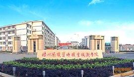 江苏的高中卫校有哪些学校