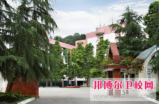 重庆的卫校报名条件是什么
