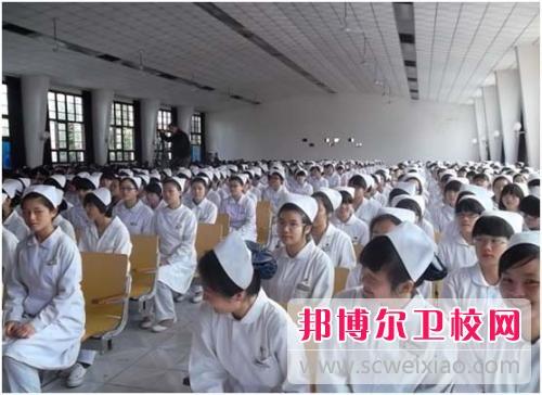 广东5年制大专卫校有哪些学校