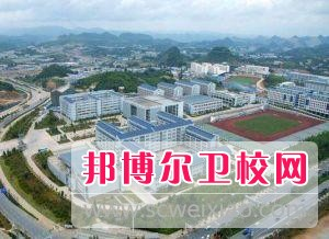 贵州初中毕业怎么进入卫校学习