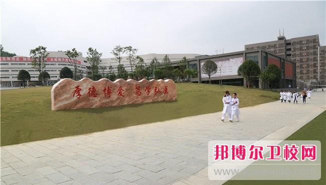 贵州初中生毕业读什么卫校好