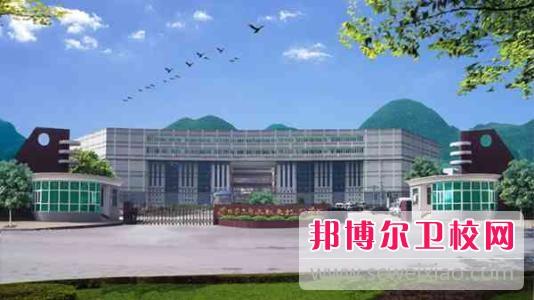 贵州初中生考卫校要多少分