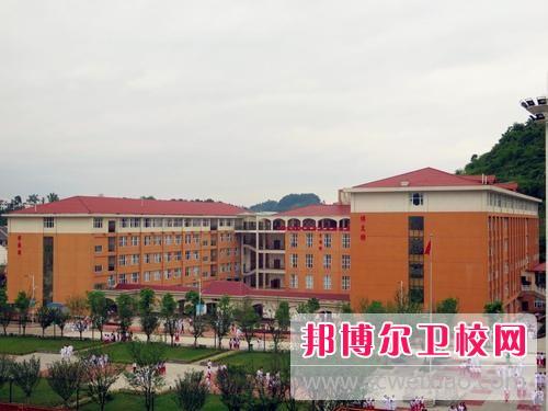 贵州大专卫校有哪些学校
