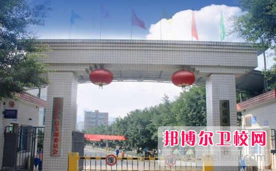 重庆的卫校毕业后学历是什么