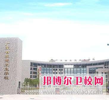 广东初中毕业可以直接上卫校吗
