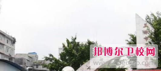 广西毕业读卫校要几年