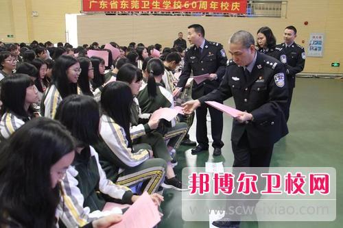 广东初中毕业能读卫校吗