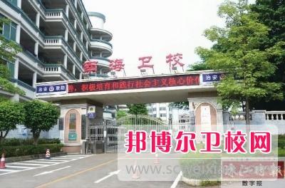 广东初中毕业生读哪个卫校