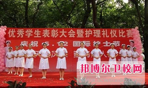 重庆的卫校毕业可以落户吗