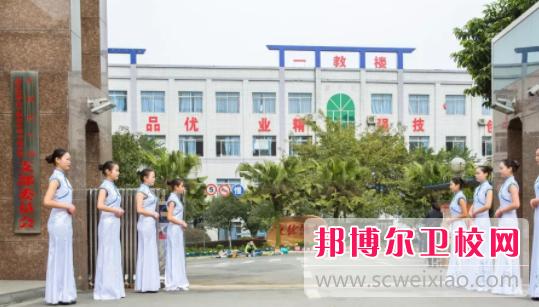 重庆的卫校毕业算大专还是中专