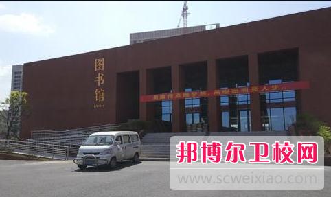 重庆的卫校毕业一般到哪工作