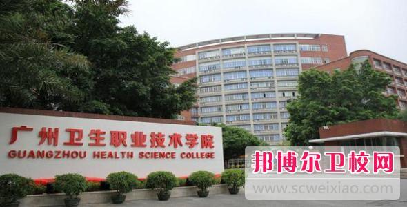 广东大学读了一半可以读卫校吗