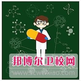 广西2020年有卫校的大专大学