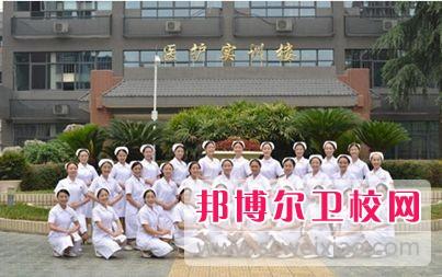 江苏省2020年读卫校的大专