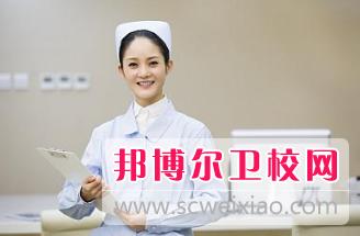 广西2020年卫校学什么专业