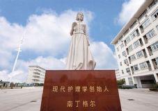 江苏省2020年卫校有哪些专业