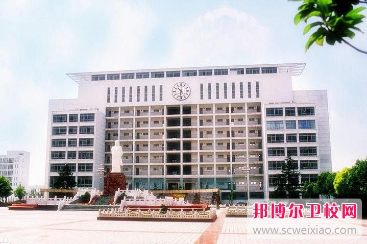 仙桃职业学院医学院1