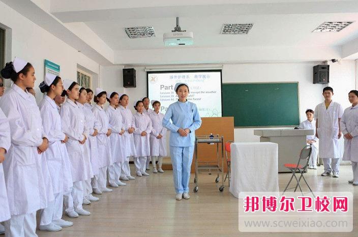 陕西2020年学卫校哪个学校好