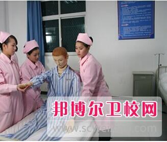 陕西2020年女生学卫校怎么样