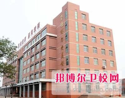 石家庄北方医学中专学校
