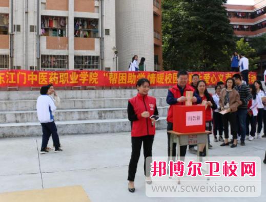 广东2020年卫校大专学校