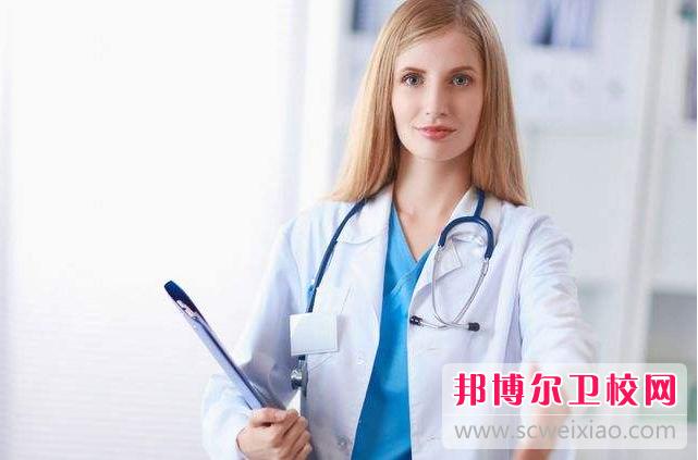 贵州2020年初中生学卫校怎样