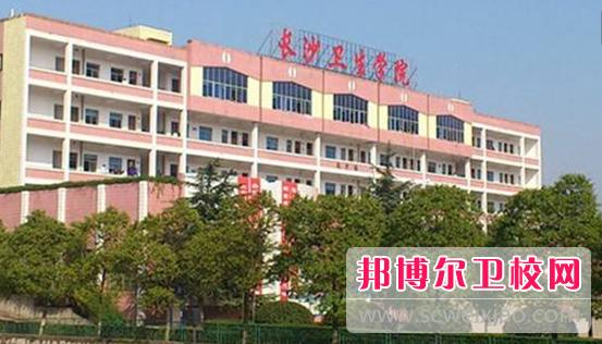 湖南2020年的卫校读中专一年需要多少钱