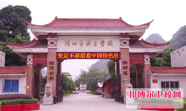 广西2020年卫校哪个专业最好