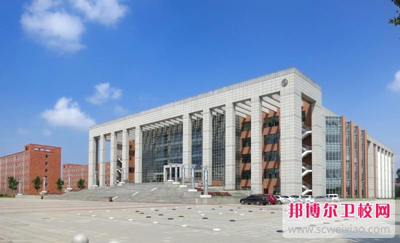 江苏省2020年大专有卫校吗