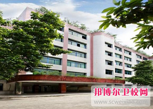 重庆2020年卫校中专升全日制大专