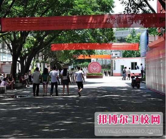 重庆2021年卫校中专升大专