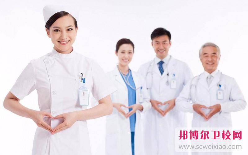 江苏省2020年卫校都有哪些专业好