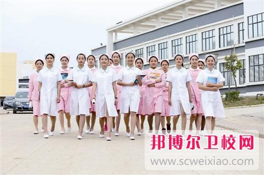 陕西2020年哪个大专学校的卫校好