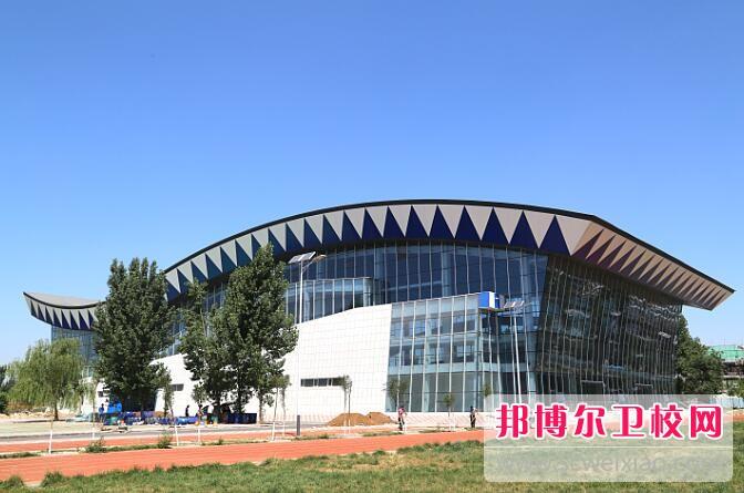 石家庄医学高等专科学校2