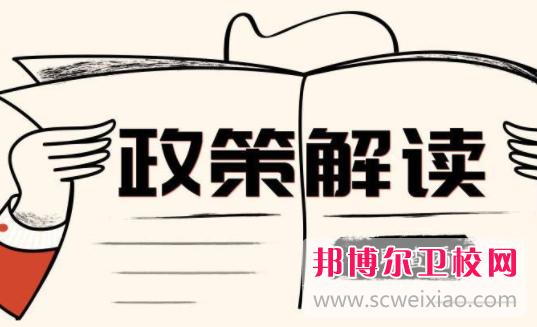 广东2020年中专卫校可以考大专吗