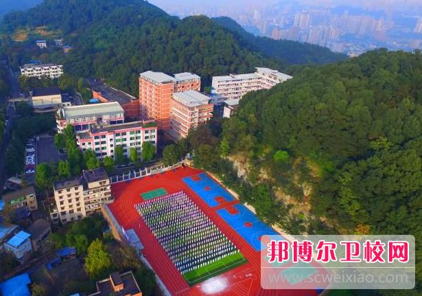 重庆2021年卫校专业有哪些