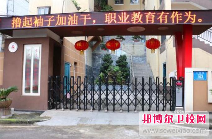 重庆2021年卫校什么专业最好