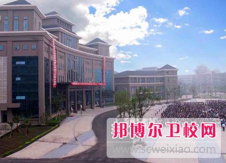 重庆2021年卫校是中专还是大专