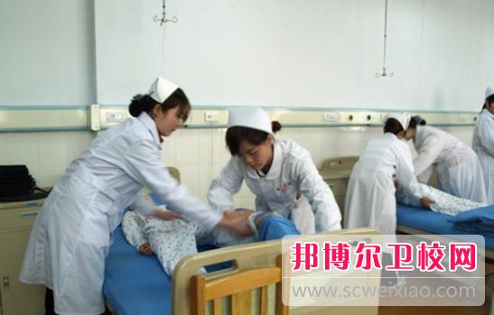 重庆2021年卫校是大专还是中专