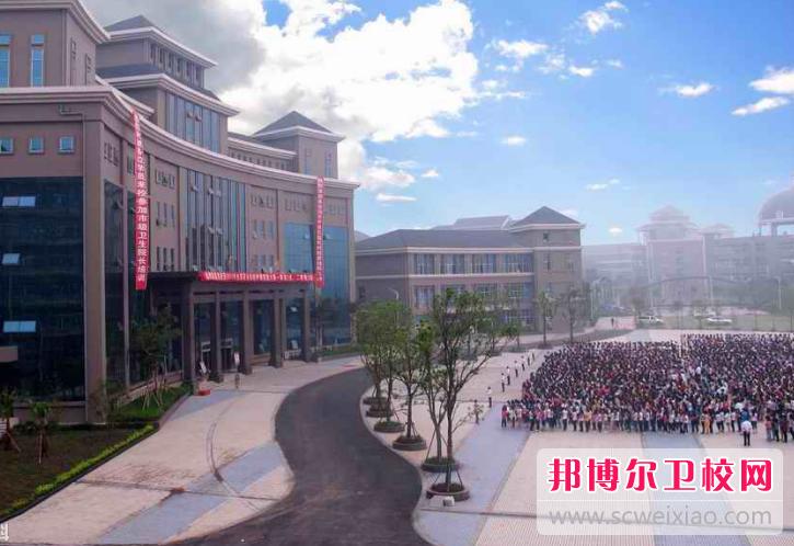 重庆2020年哪个卫校最好就业
