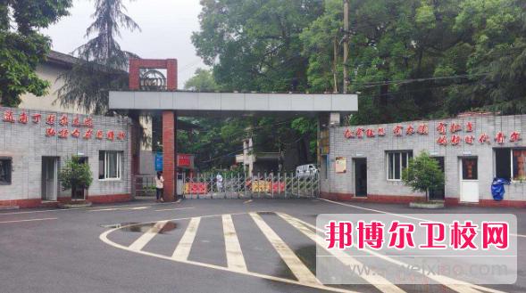 重庆2021年哪所卫校最好就业