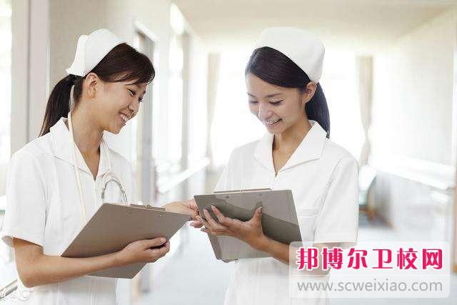 江苏省2020年女生读卫校学什么专业好