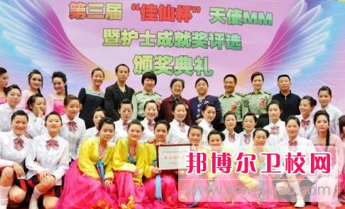 重庆2021年哪所卫校就业好