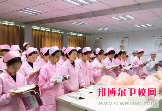 重庆2021年哪所卫校就业比较好