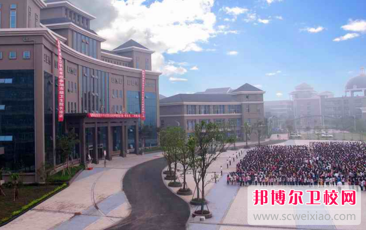 重庆2021年有哪些卫校招生